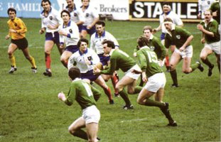 Maillot Rugby Irlande 1982