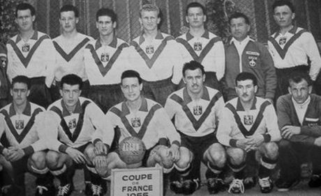 Maillot Lille OSC 1955