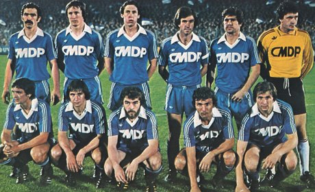 Maillot Racing Strasbourg 1978-1979