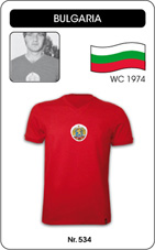 Maillot Bulgarie 1974
