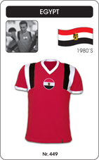 Maillot Egypte 1980's