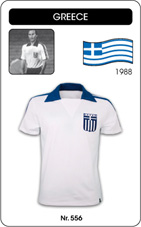 Maillot Grece 1988