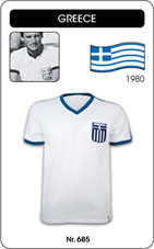 Maillot Grece 1980's