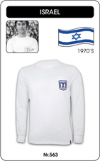 Maillot Israel 1970's